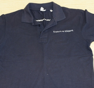 Polo-Shirt-Branded-Soabers-Clubn